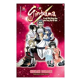 Gintama - Tập 39 (Tái Bản)