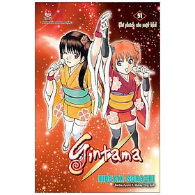 Gintama Tập 51: Khí Phách Của Một Idol (Tái Bản 2020)