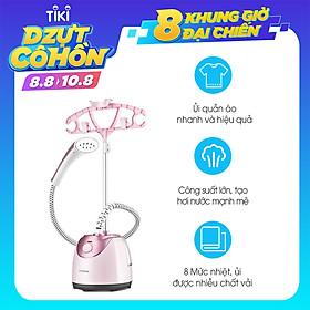 Bàn ủi hơi nước đứng, bàn là hơi nước cao cấp KONKA KZ-GT17 ủi nhanh, ủi hiệu quả, ủi nhiều chất vải - Hàng chính hãng