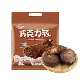 (Nogawa) Chocopie (bánh bông lan vị socola) 190g
