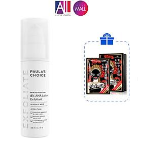 Lotion tẩy da chết Paula's Choice skin perfecting 8% AHA lotion exfoliant 100ml TẶNG hộp mặt nạ Sexylook (Nhập khẩu)