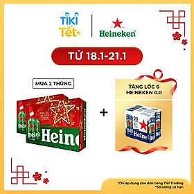 Thùng Bia Heineken 24 Lon Thường (330ml / Lon) - Bao bì Xuân