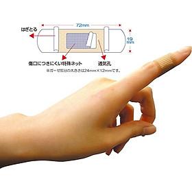 Băng dán vết thương cao cấp, tiện ích  - Nội địa Nhật Bản