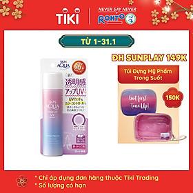 Xịt chống nắng dành cho da mặt và cơ thể Skin Aqua Tone Up UV Spray (70g)