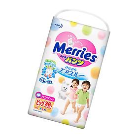 Combo 2 Tã/bỉm quần Merries size XL - 38 miếng (Cho bé 12 - 22kg)-2