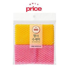Lưới Rửa Chén Only Price 30 x 30CM (Lô 2 Miếng)