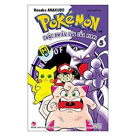Pokémon - Cuộc Phiêu Lưu Của Pippi Tập 5