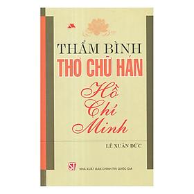 Thẩm Bình Thơ Chữ Hán Hồ Chí Minh