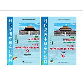 Combo 2 Cuốn: Giáo Trình Hán Ngữ 5 Và Giáo Trình Hán Ngữ 6 (Tập 3 - Tải Bản 2019) (Tặng Thẻ Luyện Thi HSK Các Cấp Qua Video) (Học Kèm App: MCBooks Application)