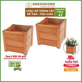 Bộ 2 Chậu gỗ trồng cây Vuông Greenhome - chịu nước tốt, xử lý chống mốc, thân thiện với môi trường - xếp gọn, vận chuyển rất dễ dàng - D30xR30xC30cm (Ngoài trời và sân vườn)