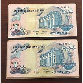Tờ 1000 đồng hoa văn 1971, tiền cổ trong bộ hoa văn miền Nam sưu tầm