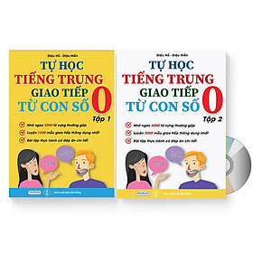 Combo 2 sách: Tự học tiếng Trung giao tiếp từ con số 0 tập 1 + Tập 2 + DVD quà tặng