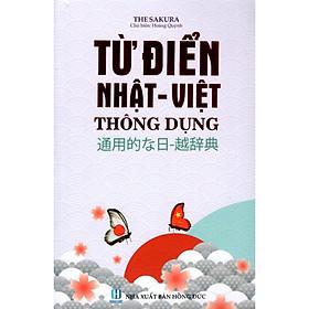 Từ Điển Nhật - Việt Thông Dụng (Bìa Mềm Màu Trắng) (Tặng Thước Đo Chiều Cao Cho Trẻ)