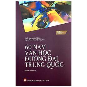 60 Năm Văn Học Đương Đại Trung Quốc
