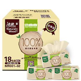 Jie Cui (C & S) pumping natural wood smooth skin-friendly 3 layer 120 pumping tissue paper * 16 bags (L large fuselage sales low-white paper towels)