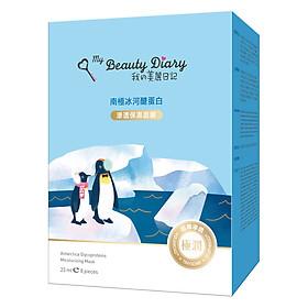 Mặt Nạ Glycoprotein Nam Cực Băng Hà Dòng Dưỡng Ẩm My Beauty Diary Antarctic Glycoprotein Moisturizing Mask (8 Miếng / Hộp)
