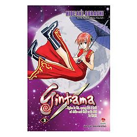 Gintama - Tập 3