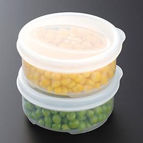 Bộ 2 hũ nhựa đựng thực phẩm nắp tròn cao cấp - Hàng nội địa Nhật