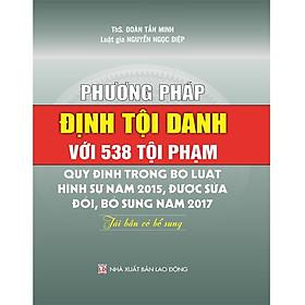 Sách Phương Pháp Định Tội Danh Với 538 Tội Phạm Quy Định Trong Bộ Luật Hình Sự 2015, Được Sửa Đổi, Bổ Sung 2017 (Tái Bản Có Bổ Sung)