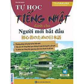 Tự Học Tiếng Nhật Dành Cho Người Mới Bắt Đầu ( tặng kèm bookmark )