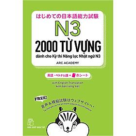 2000 Từ Vựng Cần Thiết Cho Kỳ Thi Năng Lực Nhật Ngữ N3