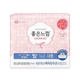 Goodfeel Pure Cotton Ultra-thin Large 16 Pieces*26cm