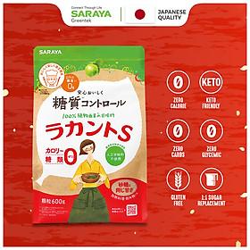 Đường Lakanto Vàng S (Hỗ trợ ăn kiêng Zero Calorie, Sugar Free, 100% thảo mộc) túi 600g