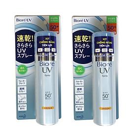 Combo 02 Xịt Chống Nắng Hoàn Hảo - Biore UV Spray SPF50+ /PA++++