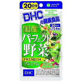 Viên uống DHC Rau Củ Quả Tổng hợp Premium