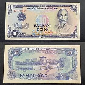 [MỚI 99%] Tờ Tiền 30 Đồng năm 1985 cảnh chợ Bến Thành , mệnh giá độc nhất trên thế giới