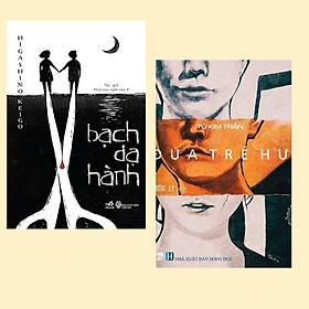Combo Trinh Thám (Tử Kim Trần + Higashino Keigo):  Đứa Trẻ Hư + Bạch Dạ Hành <Sách trinh thám / Tâm Lý Tội Phạm >