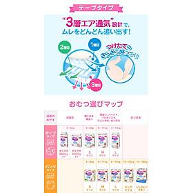 Bộ 3 bỉm dán Merries Size M64 mềm mịn, thấm hút nhanh (6-10kg) 64 miếng - Hàng nội địa Nhật-4