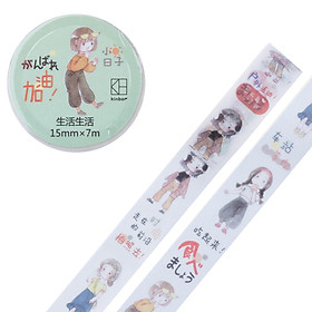 Kinbor hand book and paper tape 15mm*7mDIY hand book sticker decorative tape learning learning DTB64428