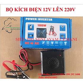 Bộ kích điện 12V lên 220V 180W