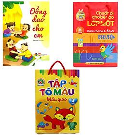 Combo Quà tặng cho bé , Đồng dao cho em +chuẩn bị cho bé vào lớp 1 dành cho 4-5 tuổi ( Bộ 6 cuốn )+ Tập tô màu mẫu giáo ( bộ 8 cuốn )+ Tặng kèm 1 câu bút chì hình đẹp