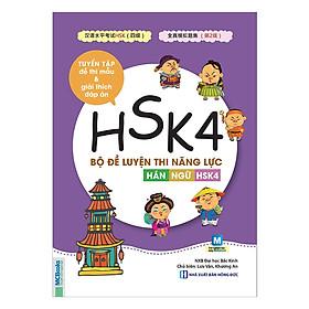 Bộ Đề Luyện Thi Năng Lực Hán Ngữ HSK 4 - Tuyển Tập Đề Thi Mẫu Và Giải Thích Đáp Án (Tặng kèm Booksmark)
