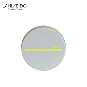 Hộp đựng kem nền Shiseido Case for Hydro BB Compact for Sport