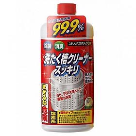 Tẩy lồng vệ sinh máy giặt dùng cho cửa trên và cửa ngang 550ml - Nội địa Nhật Bản