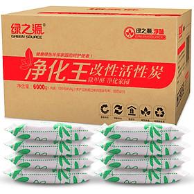 [Jingdong supermarket] green source indoor aldehyde spray new house decoration deodorant furniture in addition to formaldehyde spray photocatalyst formaldehyde scavenger