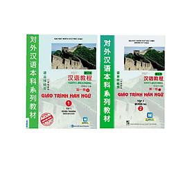 [Download Sách] Com bo 2 cuốn giáo trình Hán ngữ 1 tập 1 quyển thượng+ Hán ngữ 2 tập 1 quyển hạ ( tặng sổ tay MC books)