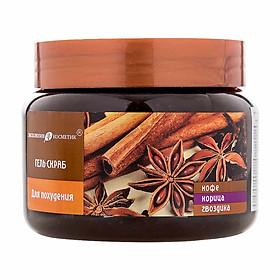 Tẩy Da Chết Body và Giảm Mụn Cơ Thể Chiết Xuất Quế Hồi & Cà Phê Exclusive Cosmetic Gel Scrub Coffee Cinnamon Cloves 380g