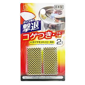 Set 2 miếng làm sạch đế nồi bằng kim cương nhân tạo nội địa Nhật Bản