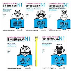 Combo Luyện Thi Năng Lực Nhật Ngữ N1: Ngữ Pháp, Từ Vựng, Hán Tự, Nghe Hiểu, Đọc Hiêu ( Tặng Kèm Bút )