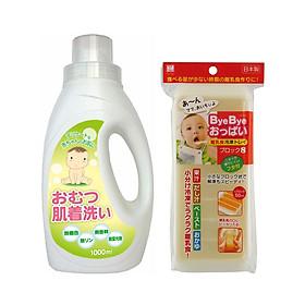 Hình đại diện sản phẩm Combo Khay Đựng Đồ Ăn Dặm 8 Ngăn Có Nắp + Nước Giặt Tã, Quần Áo Sơ Sinh Cho Bé Yêu (1 Lit) - Nội Địa Nhật Bản