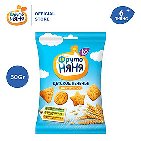 Biểu đồ lịch sử biến động giá bán Bánh quy ăn dặm lúa mì Frutonyanya 50g