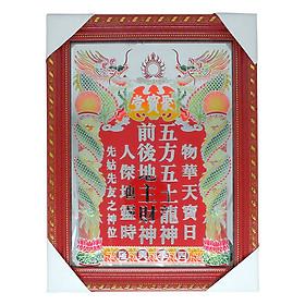 Bài Vị Thần Tài Khuôn PT0106 - Đỏ (23 x 30 cm)