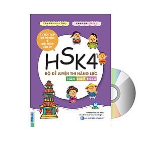 Bộ Đề Luyện Thi Năng Lực Hán Ngữ HSK 4 - Tuyển Tập Đề Thi Mẫu (có đáp án) + DVD quà tặng