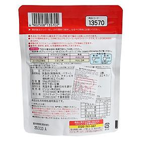Bột nước dùng Pigeon Dashi vị Gà Phô Mai (56g) - Nhập khẩu Nhật Bản