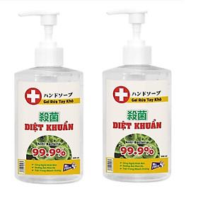 Combo 2 Gel Rửa Tay diệt khuẩn dạng Khô Mr Fresh 500ml hương xả