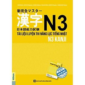 Tài liệu luyện thi năng lực tiếng Nhật N3- Kanji (tặng bút thú siêu dễ thương)